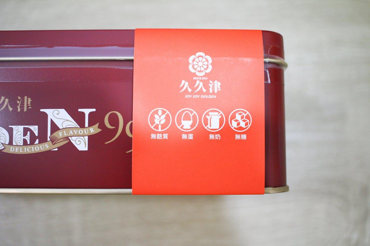 久久津 蘋果米餅08