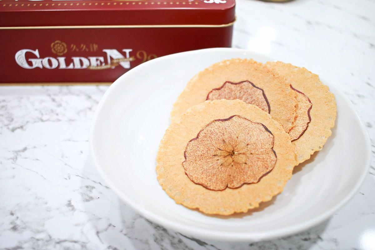 久久津 蘋果米餅15