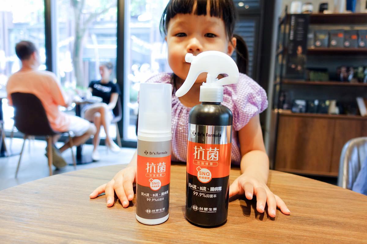 【團購】台塑生醫Dr's Formula抗菌防護噴霧+居家清潔用品