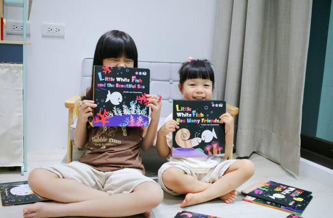 【團購】小白魚點讀系列 不只是點讀英語學習,還可以增進認知、了解情緒