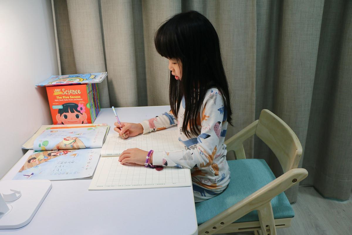 愛兒館學童椅ADATTO16