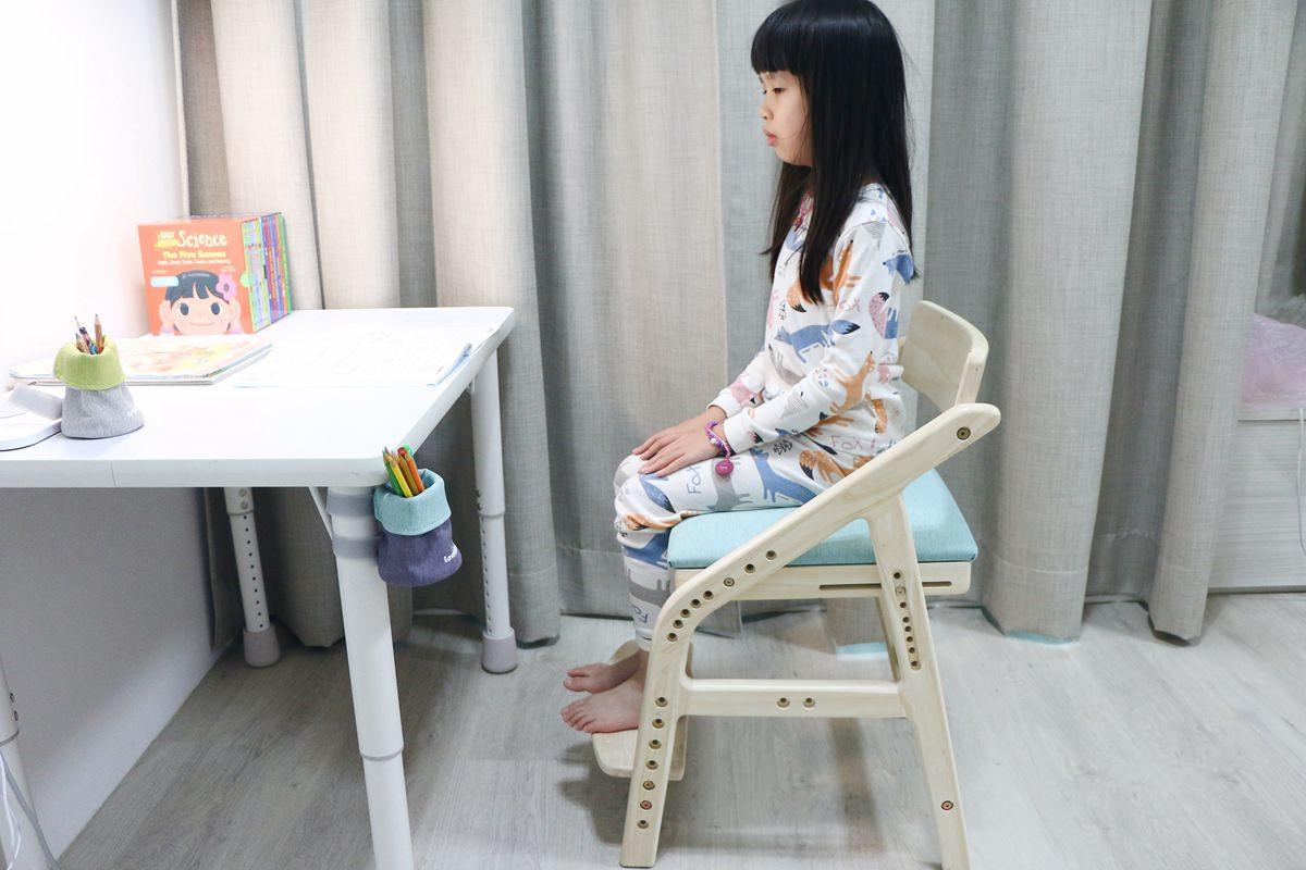愛兒館學童椅ADATTO26