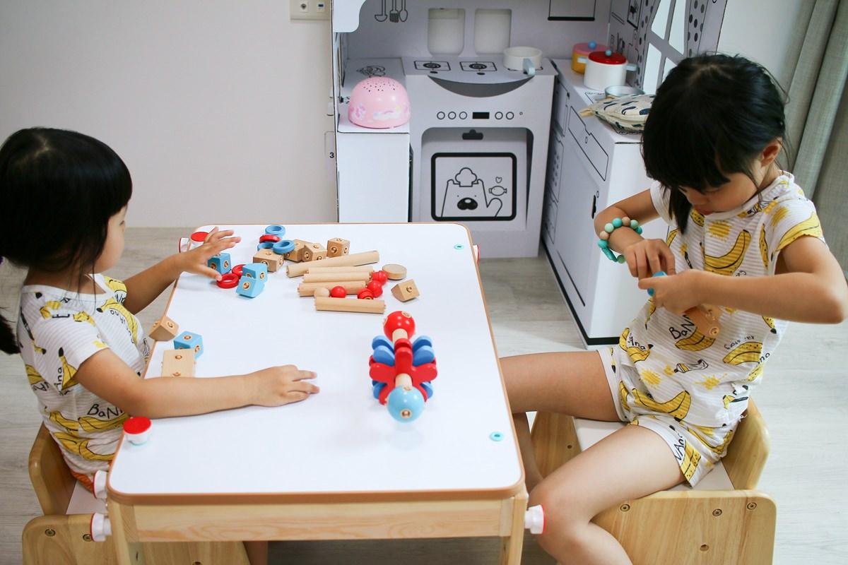 木可米家家酒遊戲廚房遊戲087
