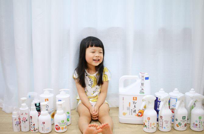 【團購】木酢達人洗衣精、洗碗精、廚房清潔,天然成份不傷身家事的好幫手