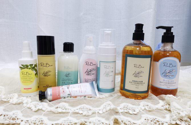 【團購】米豆洗髮精、沐浴乳 皮膚用品系列  天然無患子,皮膚無負擔