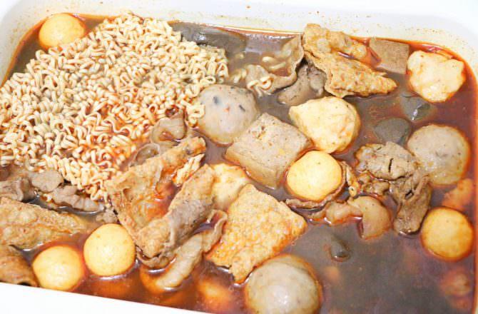 【團購】鑫饌麻辣鍋  台南美食可以在家享受囉~~