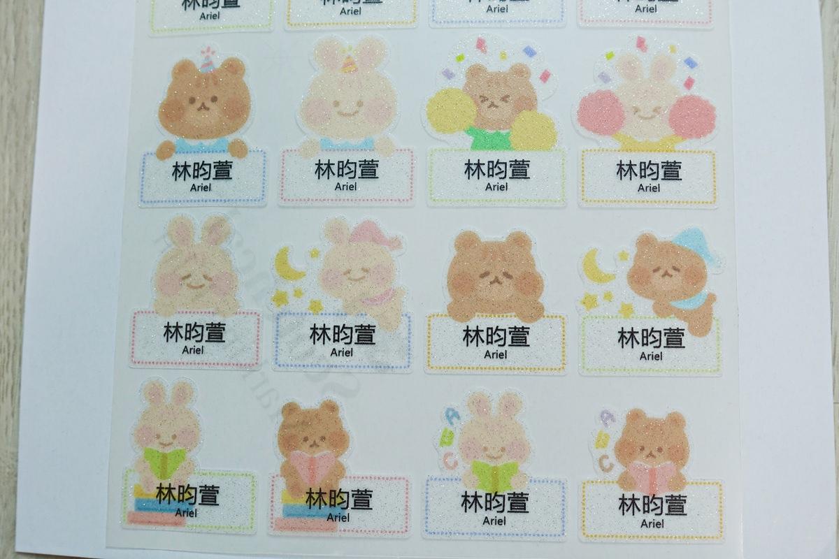 韓國姓名貼10