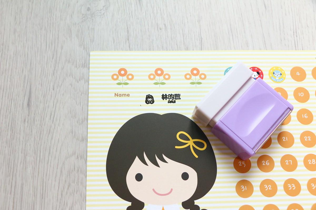 韓國姓名貼30