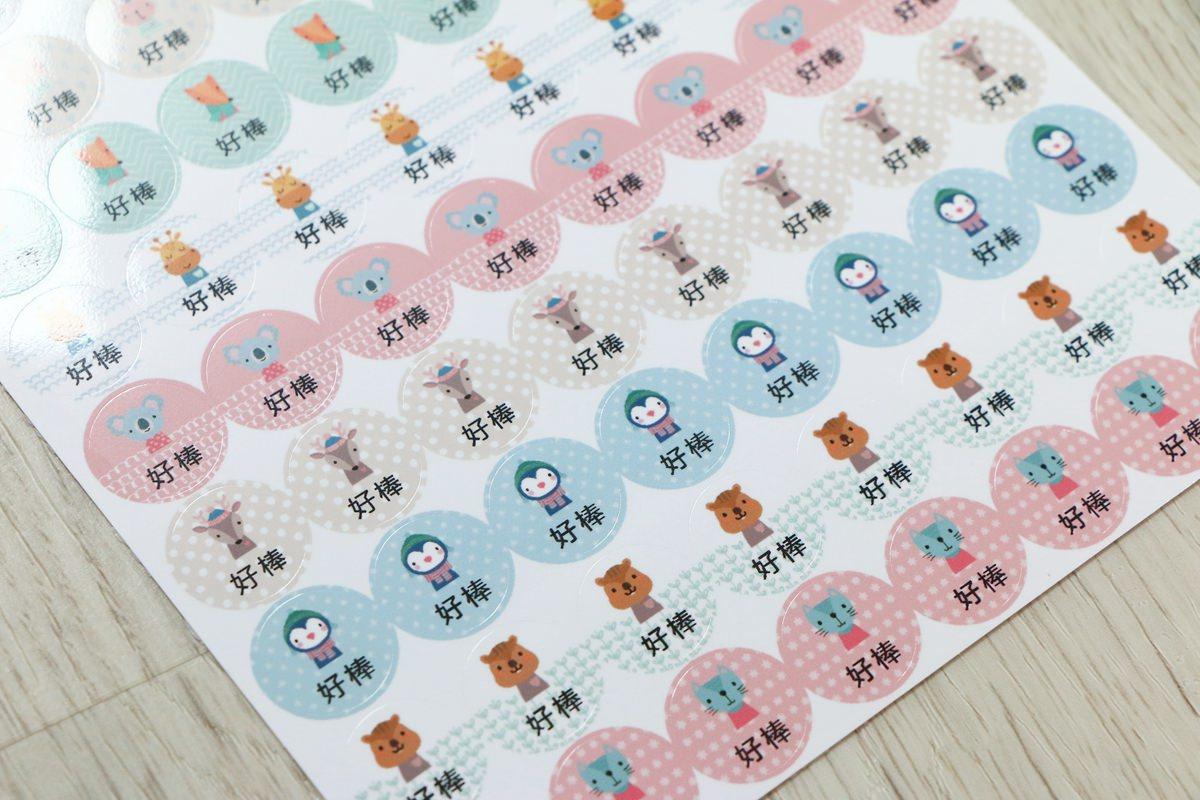 韓國姓名貼33