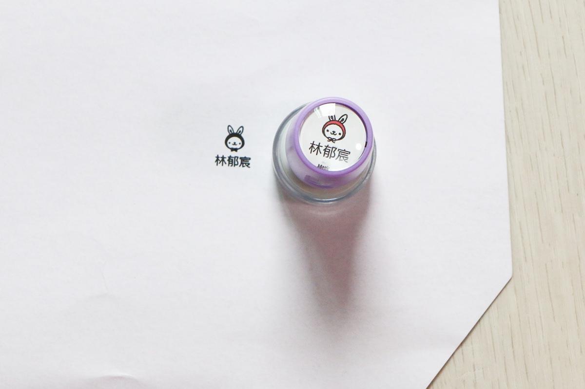 韓國姓名貼51