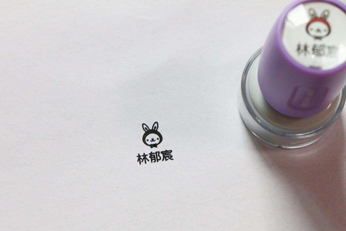 韓國姓名貼52