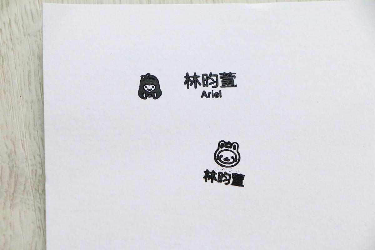 韓國姓名貼55