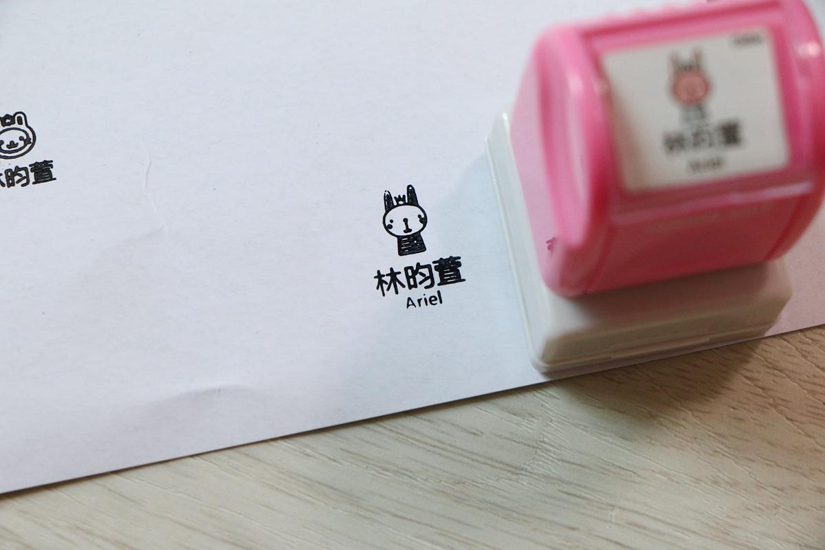 韓國姓名貼58