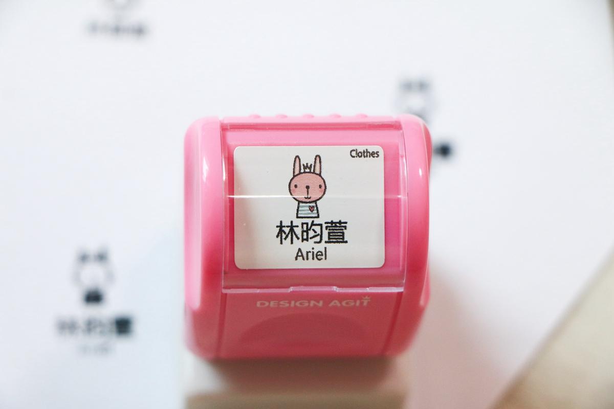 韓國姓名貼59