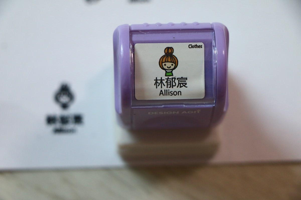 韓國姓名貼61