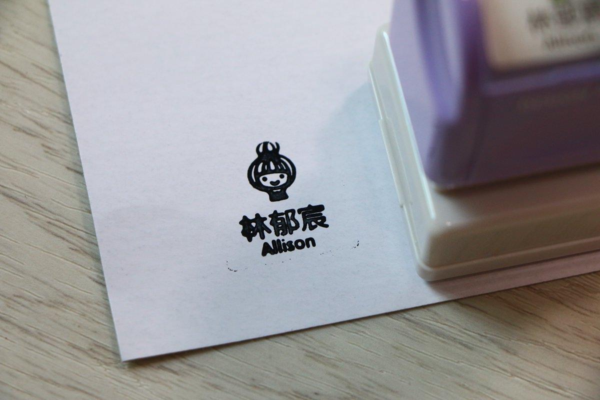 韓國姓名貼62