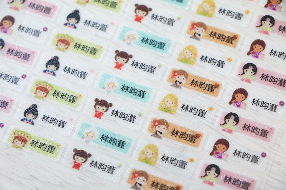 韓國姓名貼75