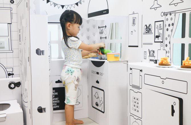 【團購】韓國ANBOX My House紙屋 好有趣的扮家家酒遊戲~