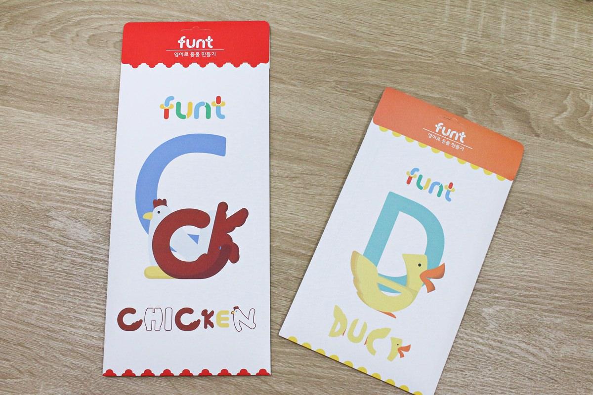 韓國FUNT 英文字母立體拼圖025