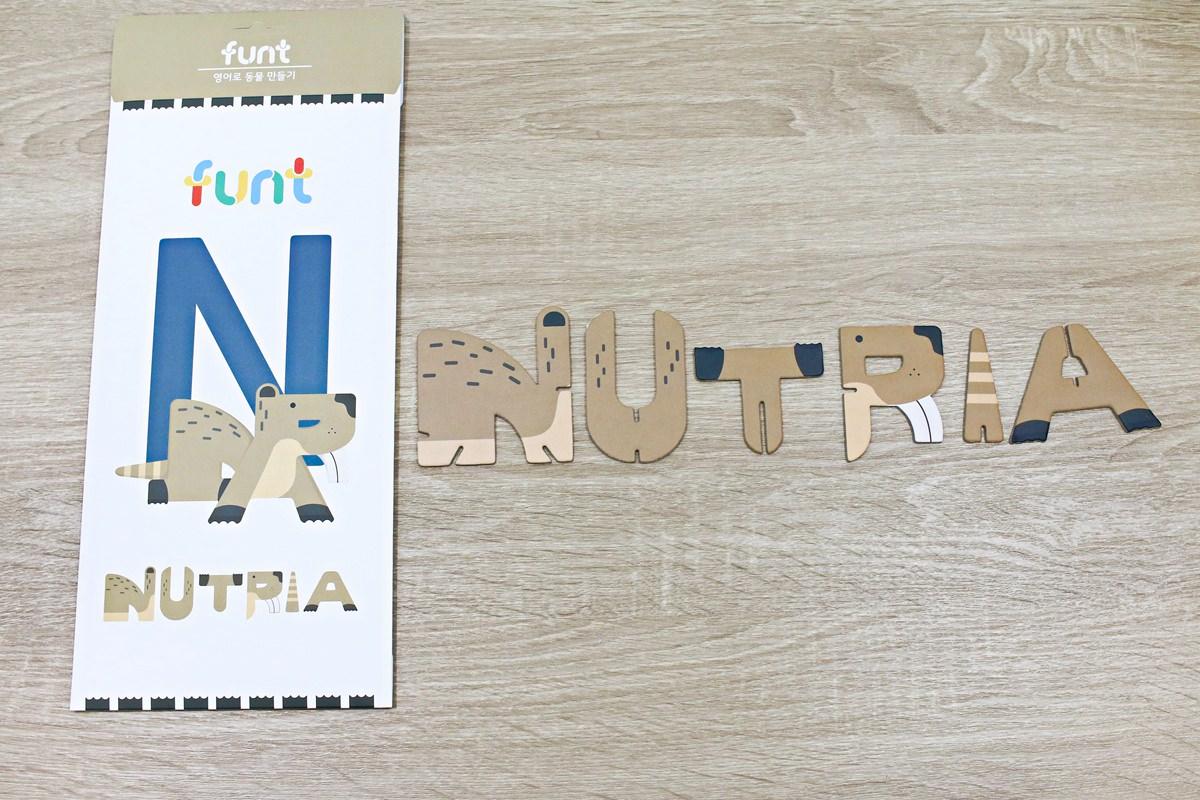 韓國FUNT 英文字母立體拼圖058