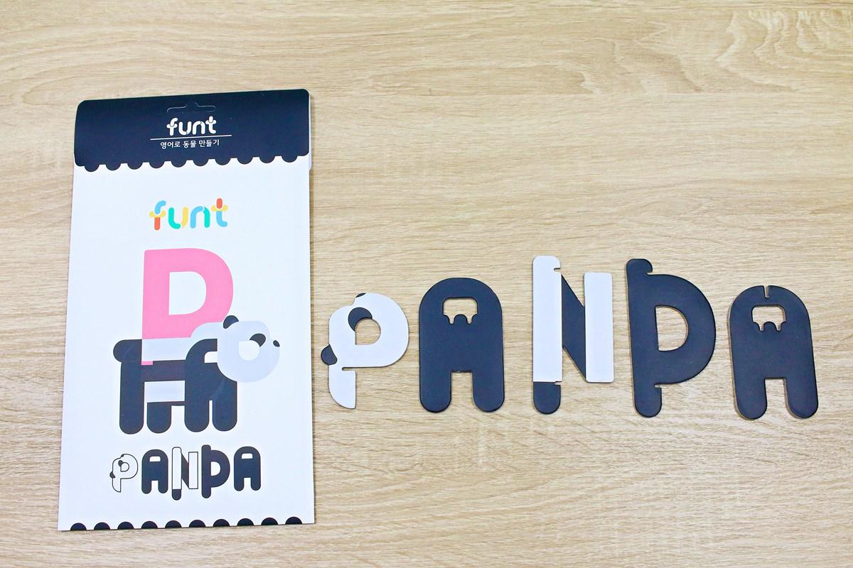 韓國FUNT 英文字母立體拼圖062