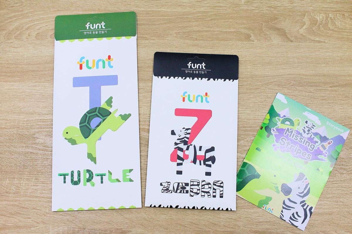 韓國FUNT 英文字母立體拼圖069