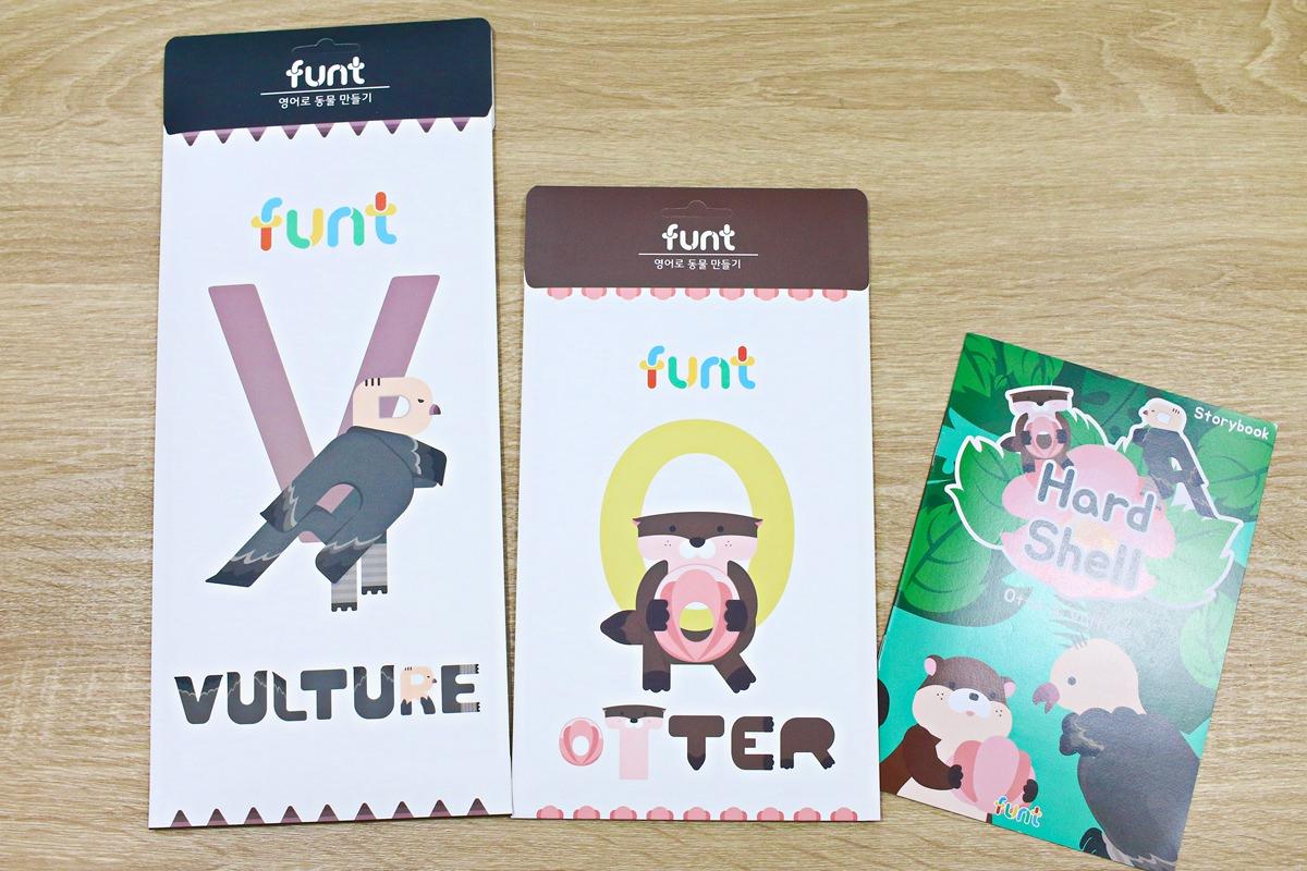 韓國FUNT 英文字母立體拼圖077