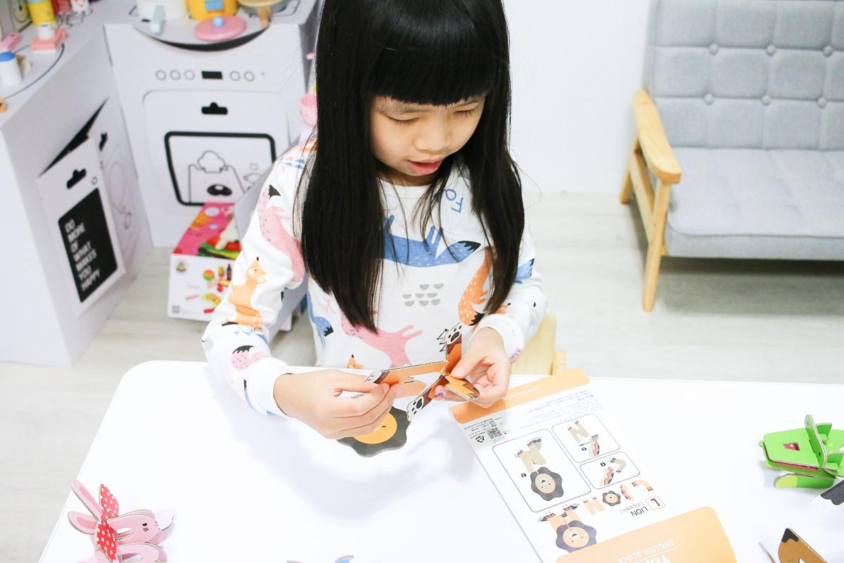 韓國FUNT 英文字母立體拼圖092