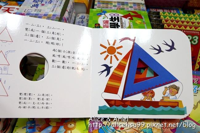 IMG_9160_副本.jpg