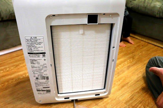 Sharp 夏普空氣清淨機 KI-FX55-23