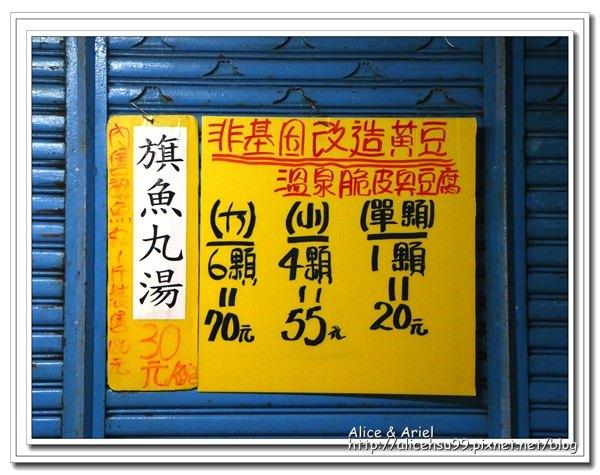 IMG_2731_副本.jpg