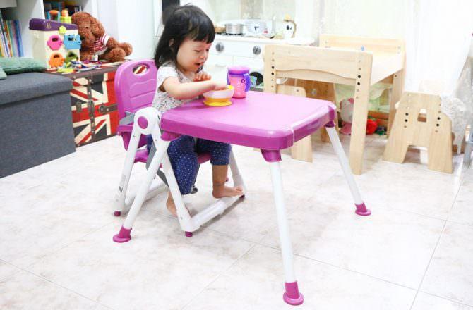 【團購】ZOE 可攜式折疊兒童餐椅+折疊桌 一款居家、外出使用都很方便的餐椅