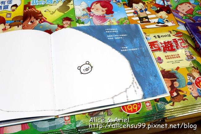 IMG_9051_副本.jpg