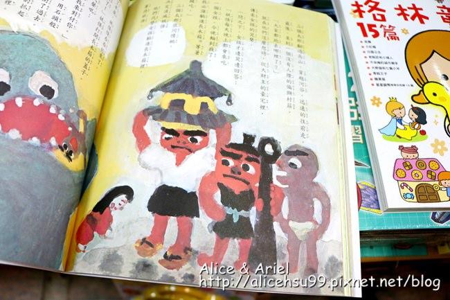 IMG_9356_副本.jpg