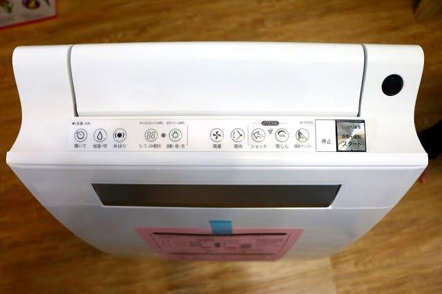 Sharp 夏普空氣清淨機-10