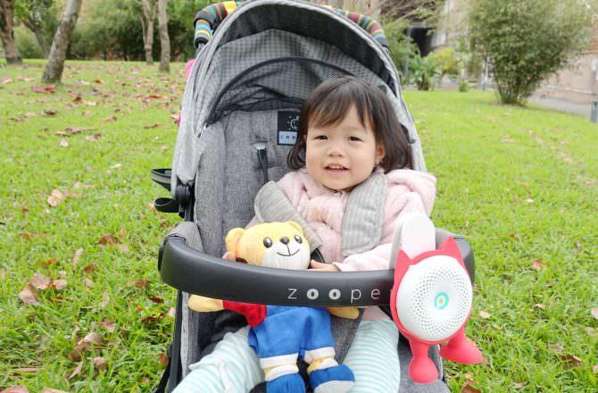 【團購】PLIBE可攜式空氣淨化機 寶寶到哪裡就保護到哪裡的守護好物~