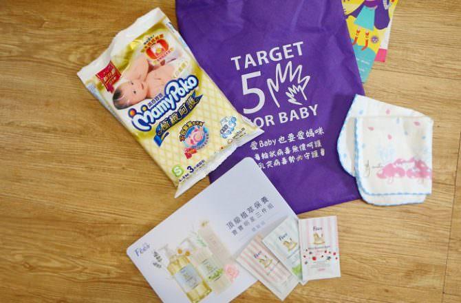 2021媽媽手冊換贈品長期活動兌換媽媽禮懶人包整理