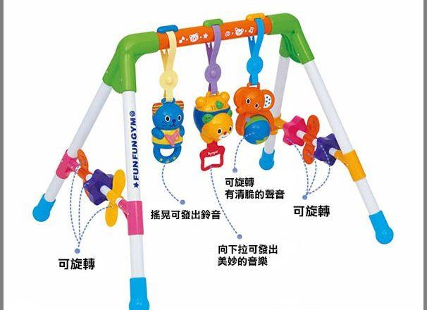 《樂雅 Toyroyal》四腳健力架–訓練寳寳手眼協調的好物
