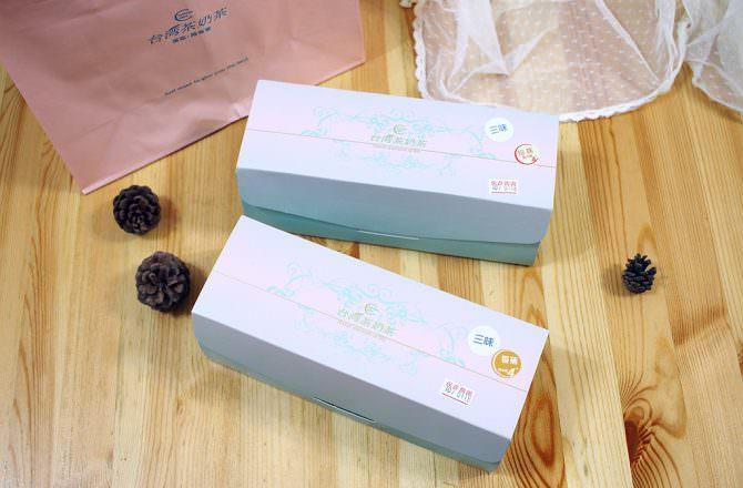 台灣茶奶茶4度C蛋糕專賣 六款蛋糕捲彌月試吃