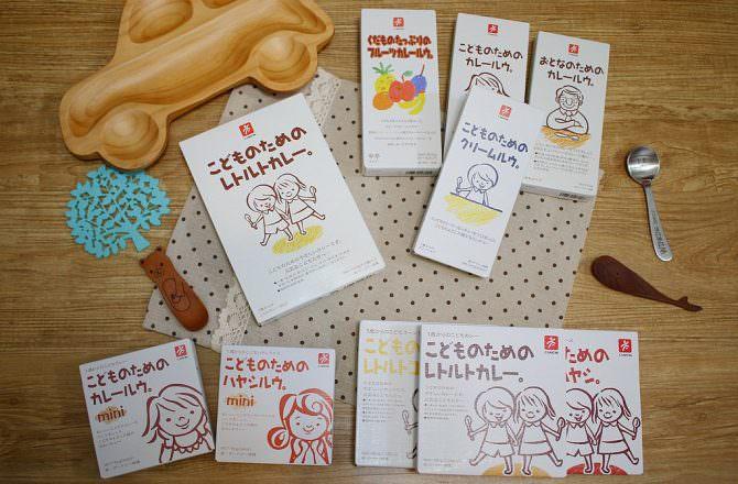 【團購】日本CANYON 兒童咖哩 好吃又健康,無任何化學調味,使用大量蔬果調味的健康咖哩