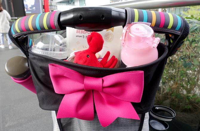 【推車配件團】Choopie 推車手把套、推車置物袋、推車置杯袋,時尚有型又實用的育兒好物