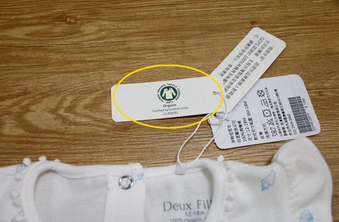 【有機棉嬰幼兒服飾推薦】Baby Organics 有機棉 無毒柔軟好舒服~呵護寶貝的細嫩肌