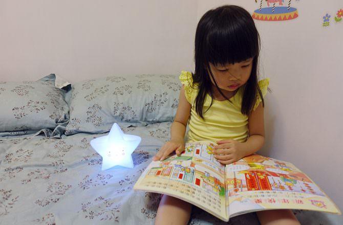 【團購】A little lovely company 療癒系小夜燈、投影燈、洗澡玩具