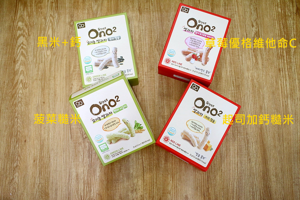 【團購韓國寶寶米餅水果脆片推薦】貝比優BABY O ONO2米棒以及幼兒水果乾脆片