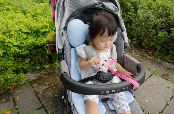 air cossi 超透氣抗菌天絲坐墊+嬰兒推車枕頭 一款可以支撐寶寶頭頸的透氣坐墊