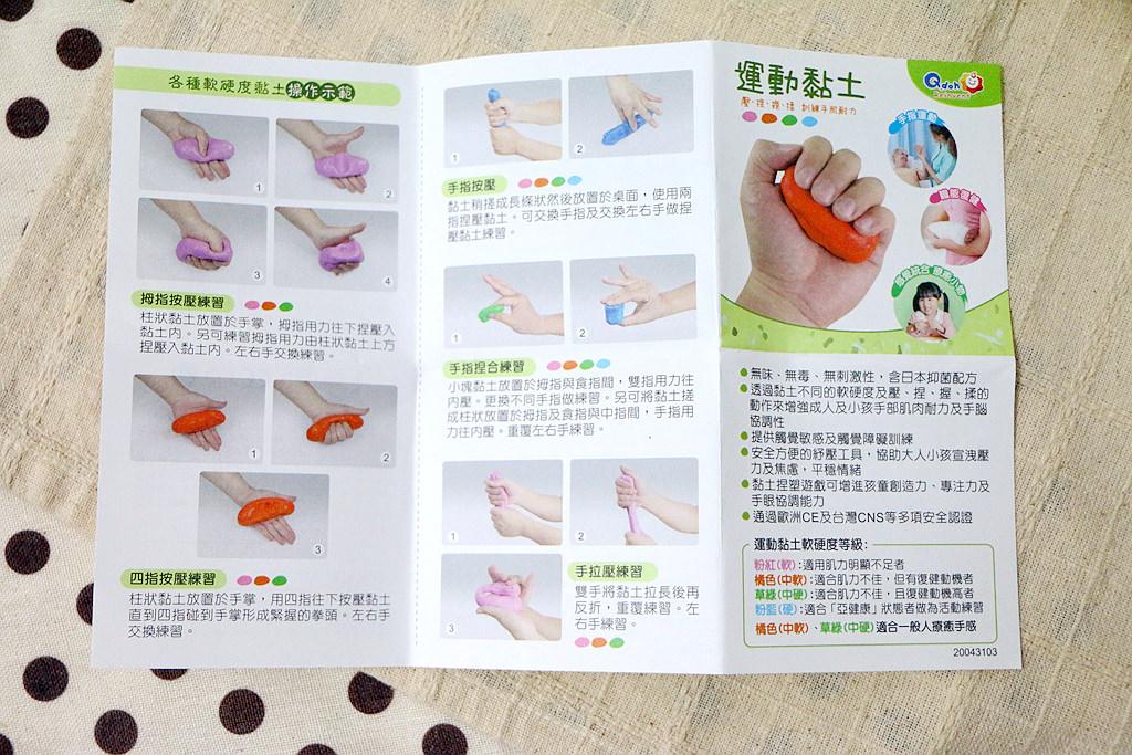 Q.doh酷豆兒童有機矽膠黏土、運動/感統/復健黏土小孩、成人、老人皆適用的療癒系機能黏土- 兔子洞裡的愛麗絲