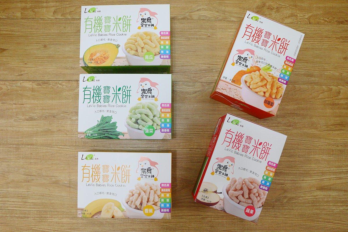 【團購】樂扉有機寶寶米餅,選自天然有機食材,零鈉無添加,入口即化,五個月以上寶寶就能吃喔!