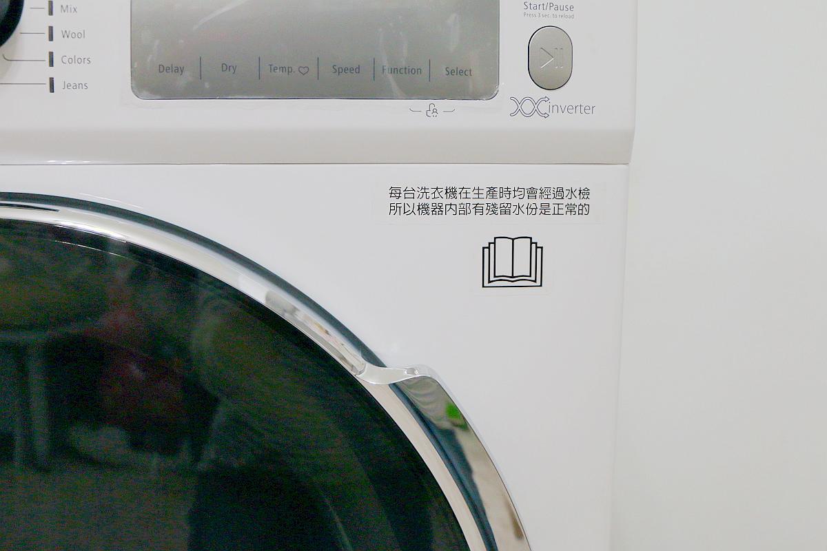 富及第FRIGIDAIRE洗脫烘變頻式滾筒洗衣機 FAW-F1104MID 有了它,從此沒有下雨、晴天的差別