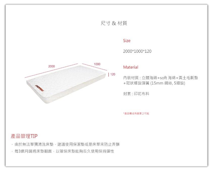 兒童床尺寸表-兒童床推薦