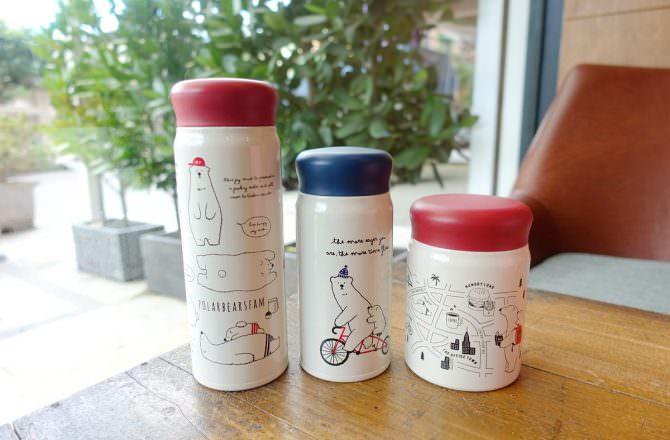 【團購】日本 polarbearsfam大白祝日雙層不鏽鋼悶燒罐,體積小、保溫效果佳,媽媽攜帶副食的好幫手